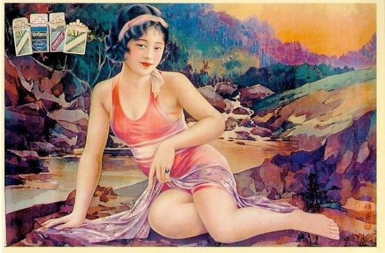 Old ShangHai pinup girl