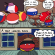 [Contest Thread] Pierogi Western : polandball