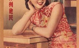 Sexy Vintage Girls Poster 12