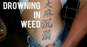chinese character tattoos fail 8